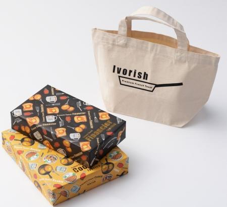 【Ivorish】数量限定!オリジナル「ドリップバッグ」or「トートバッグ」プレゼント!