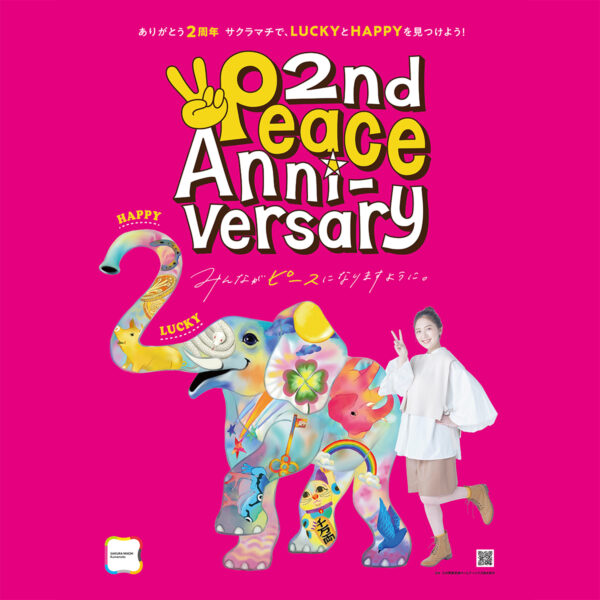 ありがとう2周年 2nd Peace Anniversary