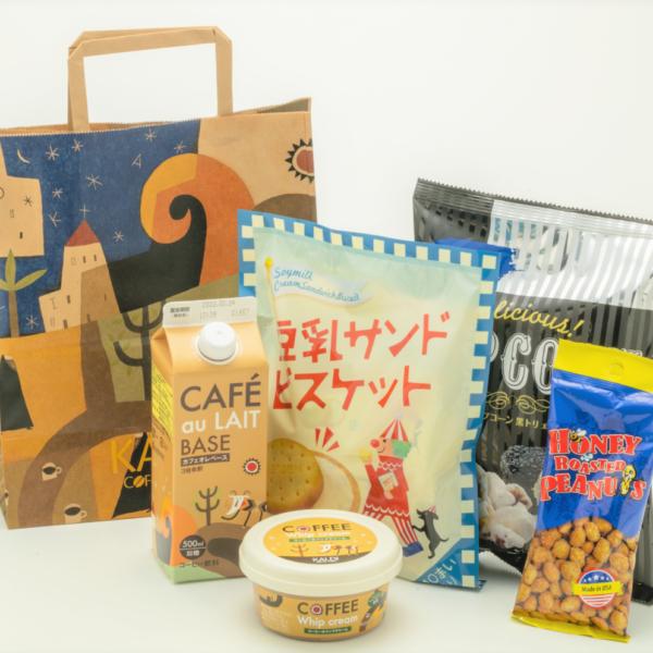 【カルディ】お楽しみバッグ特別販売/各日20個限定